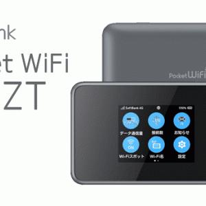802ZT ソフトバンクポケットWi-Fiの新機種登場!性能や料金を徹底解説!