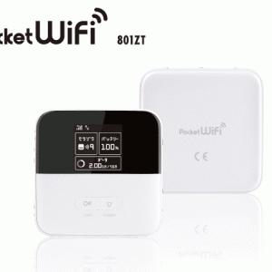 801ZT ソフトバンクの法人向けポケットWi-Fiの魅力は?