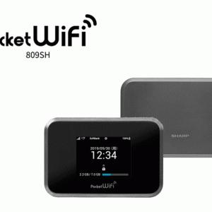 法人向け809SH登場!ソフトバンクPocket WiFiの実力は?