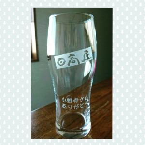 記念品に名入れグラス