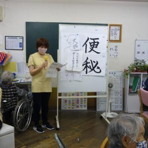 9月24日 運営推進会議を開催しました。(喜楽太郎のFacebookより)