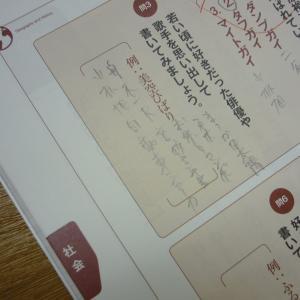 10月27日 、『 昭和の人気スター 』(喜楽太郎のFacebookより)