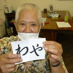 7月23・24日 「 わや 」(喜楽太郎のFacebookより)