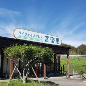 南房総市二部 ハイウェイオアシス 富楽里 青倉商店 @カキフライ弁当+アジフライ 980円