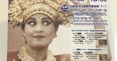 Indonesia Festival 2018 今年も大阪府河内長野市でインドネシアフェスティバル
