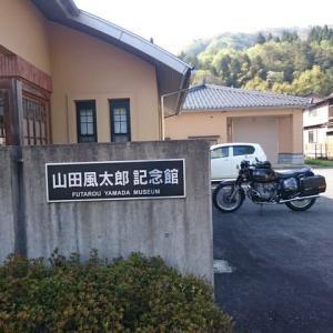 作家山田風太郎。