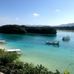 ネバーギブアップの沖縄旅行・・頑張るものは救われます