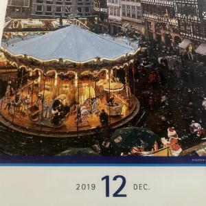 来年のカレンダーが届いた・・旅心が疼きます