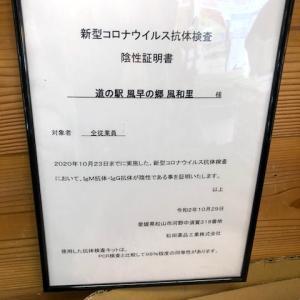 GoToイートで大繁盛の回転寿司へ行ってみました