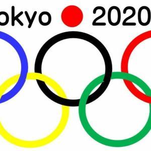 また緊急事態宣言が出るとか。こうなると日常事態宣言です。よくこれでオリンピックやるよね