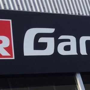 GR Garage GRヤリス見学!?