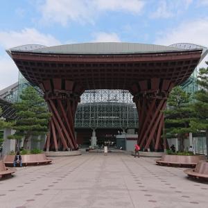 横浜 ― 金沢 弾丸日帰り