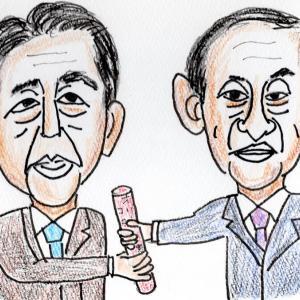 新総理大臣の似顔絵を描きました!!