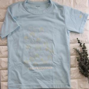 きれいなブルーのTシャツと~