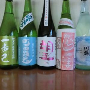 日本酒入荷しました!