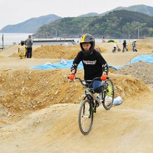 大船渡市 BMX屋外コース