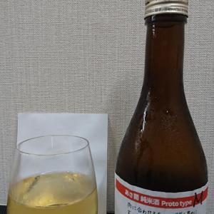 あさ開 純米酒 Proto type M