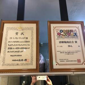 2枚の賞状