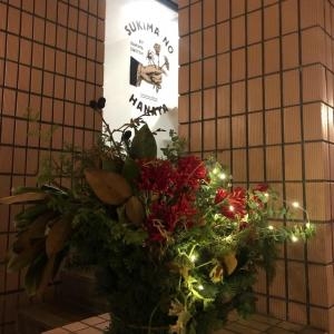 スキマの花屋(スキマスイッチ様)×ハラジュク201cafe様