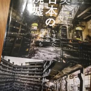 福岡へ★大牟田 三井三池炭鉱跡にて近代エネルギー産業を学ぶ