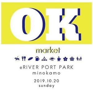 旬なモノ、遊び、場所を楽しんじゃう OK market:)