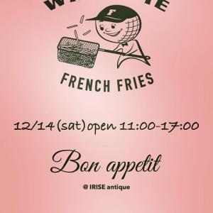クリスマスマーケット Bon appetit @IRISE antique:)