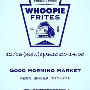 三重県出店今年最後だよ。GOOD MORNING MARKET:)