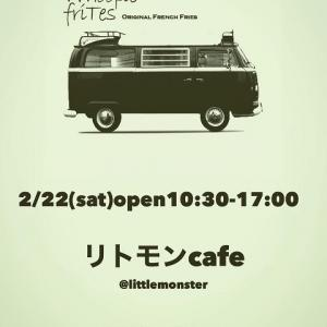 お久しぶりの リトモンcafe:)