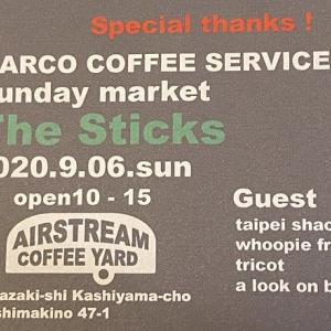 ついに!オープン!marco coffee service:)