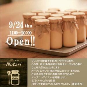 オープニングイベント ぷりんやNotari :)