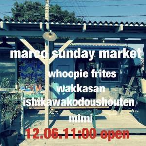 大好きな場所で marco sunday market:)