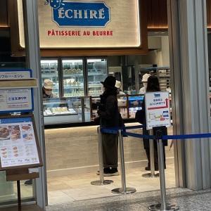おフランスのあのバター専門店:)