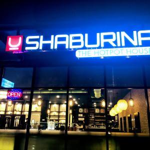 しゃぶしゃぶ忘年会  - Shaburina