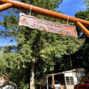 新しい公園  - Shadow Lake Nature Preserve