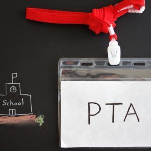 初めてのPTA(本部)活動は…想像を遥かに超えて楽しかった!でも仕事との両立はビミョー…