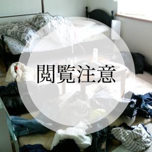 【初公開】ぬお〜‼︎まさか15年前の汚部屋写真が出てくるなんてぇぇ