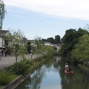 今日の倉敷美観地区は観光の人で賑わってました。