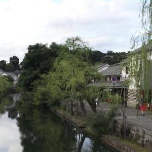 夕方早めの時間帯の倉敷美観地区は賑わってました。
