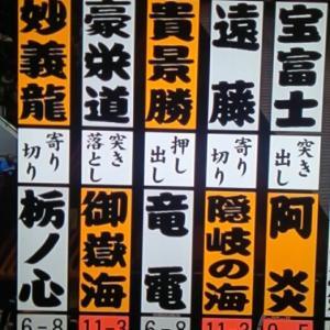 大相撲秋場所 関脇が強い場所は面白い!