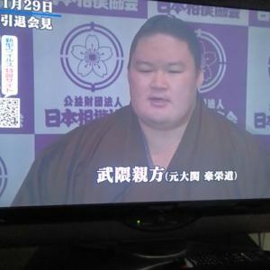 大相撲春場所 新型コロナウイルスの影響で