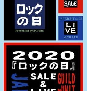 【JAP ONLINE SHOP】で、6月5日(金)22:00より『ロックの日/SALE』on WEB スタート!!