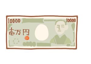 《100円均一》2020年のダイソー家計簿を買ってみた!