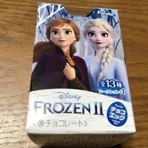 《アナ雪2》はじめてのチョコエッグ