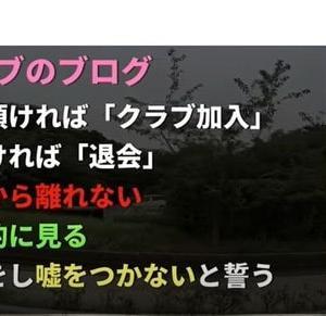 新型コロナ、デニー知事の愚策、中小企業は潰れろ!沖縄県 独自の緊急事態宣言へ