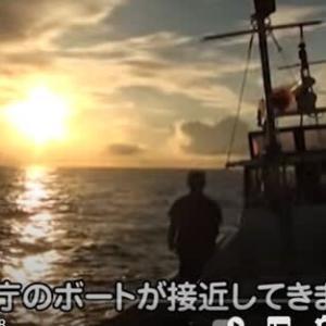 尖閣で中国海警と対決・仲間均石垣市議