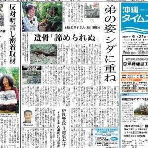 捏造された「残虐な日本兵」、我が子を殺した母の贖罪意識