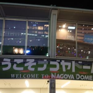 AnniversaryTour 5×20 2019.12.14名古屋【ざっくり編】