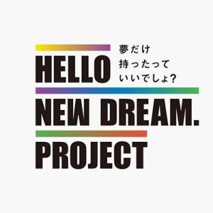 雅紀の夢に泣く@HELLO NEW DREAM. PROJECT