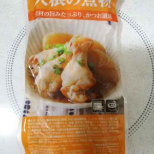 【業務スーパー】手羽元と大根の煮物 238円
