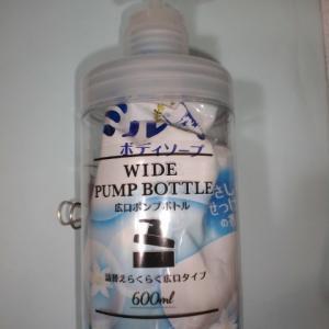 シャンプー詰め替えパックがスッポリまるごと入るボトルを買いました